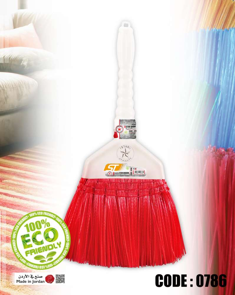 PLASTIC STAR BROOM